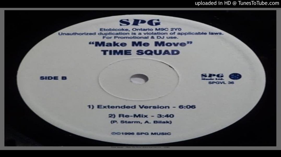 Time Squad – Make Me Move (Extended)