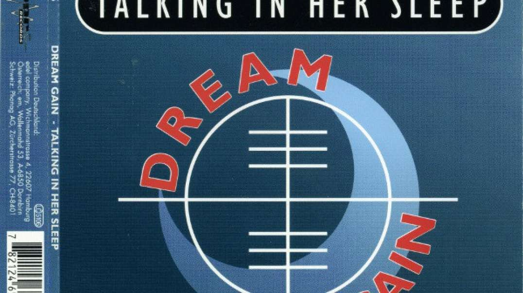Dream Gain - Talking In Her Sleep (Hot Midnight Mix)